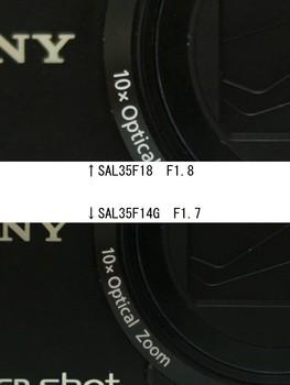 F18vsF14.jpg